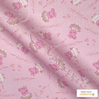 ".20 cm "" Peppa Pig "" 100% Digital Cotton Print"