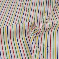 .62cm Thin Multi Coloured Stripe  Polycotton